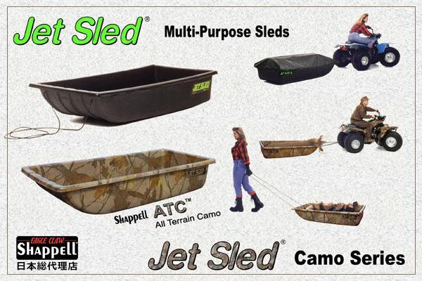 Jet Sled