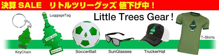 littletreegear