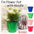 Tin Flower Pot with Handle 【全4種】