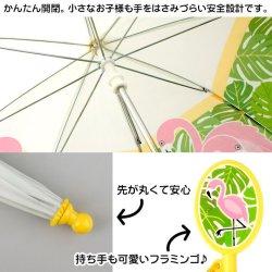画像3: Flamingo Umbrella