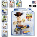 Toy Story 4 Toy Vehicle【全8種】