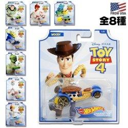 画像1: Toy Story 4 Toy Vehicle【全8種】
