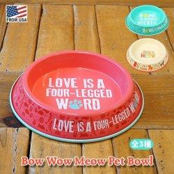 画像1: Bow Wow Meow Pet Bowl【全3種】