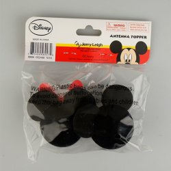 画像3: Antenna Ball  (Micky and Minnie Head Logo)