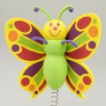 Antenna Ball (Butterfly)