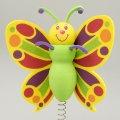 Antenna Ball (Butterfly)
