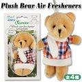 Plush Bear Air Fresheners【全4種】