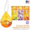 Essential Blends Hanging Air Freshener【全3種】