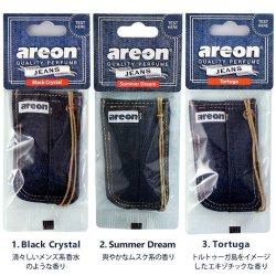 画像2: 【Areon Jeans Bag Air Fresheners】ジーンズバッグエアフレッシュナー(ポーチタイプ)