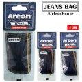 【Areon Jeans Bag Air Fresheners】ジーンズバッグエアフレッシュナー(ポーチタイプ)