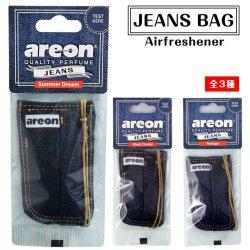 画像1: 【Areon Jeans Bag Air Fresheners】ジーンズバッグエアフレッシュナー(ポーチタイプ)