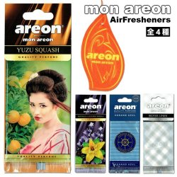画像1: Mon Areon Air Fresheners
