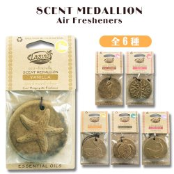 画像1: Scent Medallion Air Fresheners【全6種】
