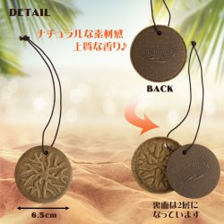 画像3: Scent Medallion Air Fresheners【全6種】