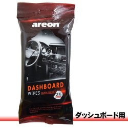 画像2: Areon Car Care Wipes