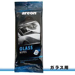 画像3: Areon Car Care Wipes