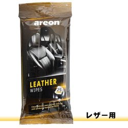 画像4: Areon Car Care Wipes