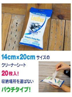 画像4: Refresh Your Car Automotive Wipes 20st Pouch Leatherシリーズ