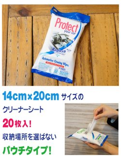 画像4: Refresh Your Car Automotive Wipes 20st Pouch Protectシリーズ