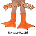 Duck Feet ダックフィート 左右1ペアセット【メール便OK】