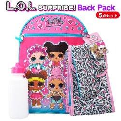 画像1: 5 Piece LOL Surprise Backpack (Pink×LightBlue)