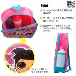 画像5: 5 Piece LOL Surprise Backpack (Pink×LightBlue)