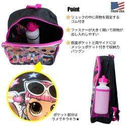 画像5: 5 Piece LOL Surprise Backpack (Magenta×Black)