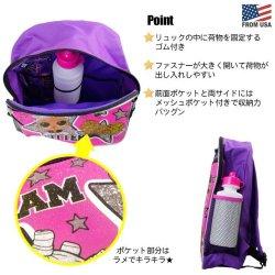 画像5: 5 Piece LOL Surprise Backpack (Purple×Magenta)