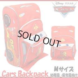 画像1: Cars Mini Backpack Mサイズ  カーズ リュックサック バックパック