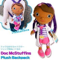 画像1: Doc-Mcstuffins-plush-backpack