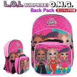 画像1: LOL OMG Backpack with LunchBag