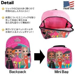 画像2: LOL OMG Backpack with LunchBag