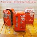 【Coca-Cola Vending Machine Bank】コカ・コーラ 貯金箱ベンディングマシーン 自動販売機型 インテリアに最適!