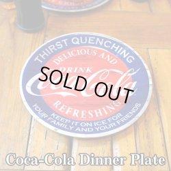 画像1: Coca-Cola Dinner Plate 9inch American