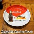 Coca-Cola SERVING BOWL