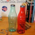 【Coca-Cola Bottle Bank 12inch】コカ・コーラ ボトルバンク12インチ 貯金箱 コーラデザイン オシャレ!