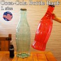 Coca-Cola Bottle Bank 22inch