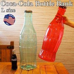 画像1: 【Coca-Cola Bottle Bank 22inch】大きいコーラの貯金箱 コカ・コーラ ボトルバンク 22インチ Lサイズ オシャレ アメリカン雑貨!