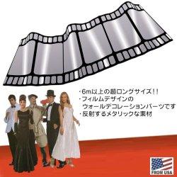 画像2: MOVIE FILM BANNER
