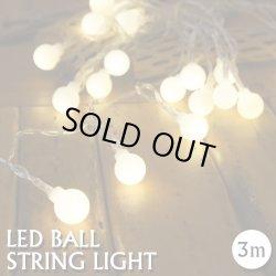 画像1: LED BALL STRING LIGHT【3m 20LED】