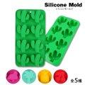 Silicone Mold【全5種】