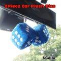 2Piece car plush dice【全6種】