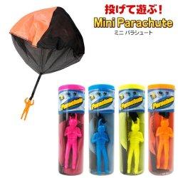 画像1: Mini Parachute【全4種】