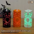Halloween Spider LED Candle Light【全3種】