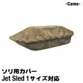Jet Sled 1 Travel Cover (Camo)