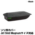 Jet Sled Magnum Travel Cover (Black)