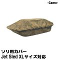 Jet Sled XL Travel Cover (Camo)