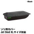 Jet Sled XL Travel Cover (Black)