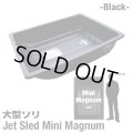 Jet Sled Mini Magnum(Black)