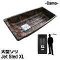 Jet Sled XL (Camouflage)
